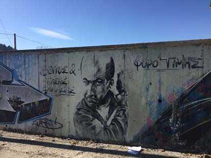 Η αναγνώριση των ταλέντων της νεολαιίστικης δραστηριότητας Graffiti's στην πόλη μας. Γράφει ο Αλέξανδρος ΤΖΙΟΛΑΣ