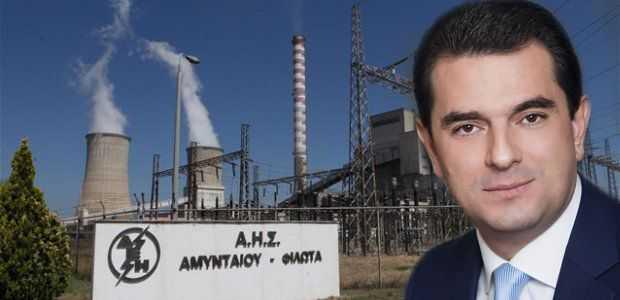 Αποκάλυψη Σκρέκα: Ξεκινά διαδικασία παράβασης (infringement) εναντίον της Ελλάδας για Καρδιά και Αμύνταιο