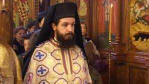 19 Απριλίου η ενθρόνιση του Μητροπολίτη Σισανίου και Σιατίστης κ. Αθανασίου