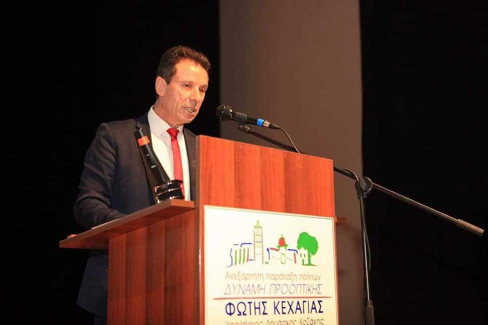 Εγκαίνια του εκλογικού κέντρου και παρουσίαση των υποψηφίων δημοτικών συμβούλων του συνδυασμού του υποψηφίου δημάρχου Κοζάνης Φώτη Κεχαγιά Σάββατο 20/4