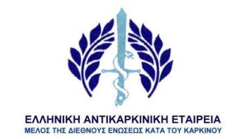 Ο Παπαθανασίου Όμηρος Πρόεδρος του Νεοσυσταθέντος Παραρτήματος Ελληνικής Αντικαρκινικής Εταιρείας Ν. Κοζάνης. Έκκληση για προσφορά