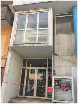 ΝΕΟ ΚΡΟΥΣΜΑ αγνωμοσύνης σε ευεργέτη. Κι άλλο δημόσιο κτίριο στα Γρεβενά εγκαταλειμμένο και κλειστό !ΠΝΕΥΜΑΤΙΚΟ ΙΔΡΥΜΑ ΑΛΕΞΑΝΔΡΟΥ ΛΑΔΑ. Υπάρχει απόφαση του Δημοτικού Συμβουλίου για την τύχη του;Υπάρχει κανονισμός λειτουργίας; Τι συμβαίνει; Η εγκατάλειψη των δημοσίων κτιρίων αποκτά χαρακτηριστικά επιδημίας.