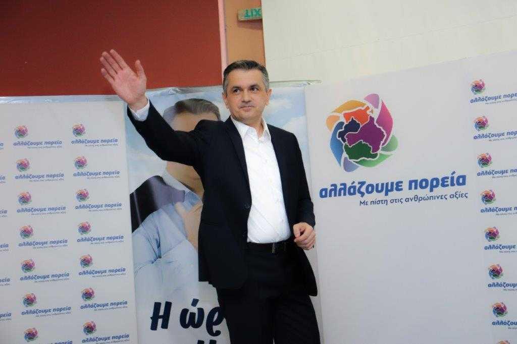 Σε πανηγυρική ατμόσφαιρα ολοκληρώθηκε στην Κοζάνη η παρουσίαση των υποψήφιων του συνδυασμού «αλλάζουμε πορεία» από το Γιώργο Κασαπίδη.