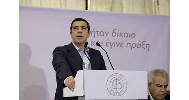 Δηλώσεις του απερχόμενου πρωθυπουργού Αλέξη Τσίπρα για το εκλογικό αποτέλεσμα
