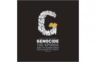 100 χρόνια μνήμης. Γράφει η Τσουρή Διαμάντω Υποψήφια Δημοτική Σύμβουλος για το Δήμο Κοζάνης