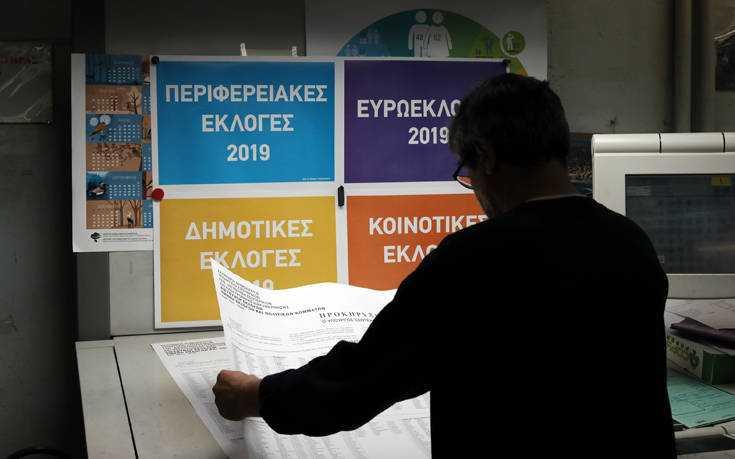 Ευρωεκλογές 2019: Πόσους σταυρούς βάζω, πόσους ευρωβουλευτές εκλέγει η ΕλλάδαΌλες οι πληροφορίες για τη διαδικασία ανάδειξης των μελών του Ευρωκοινοβουλίου