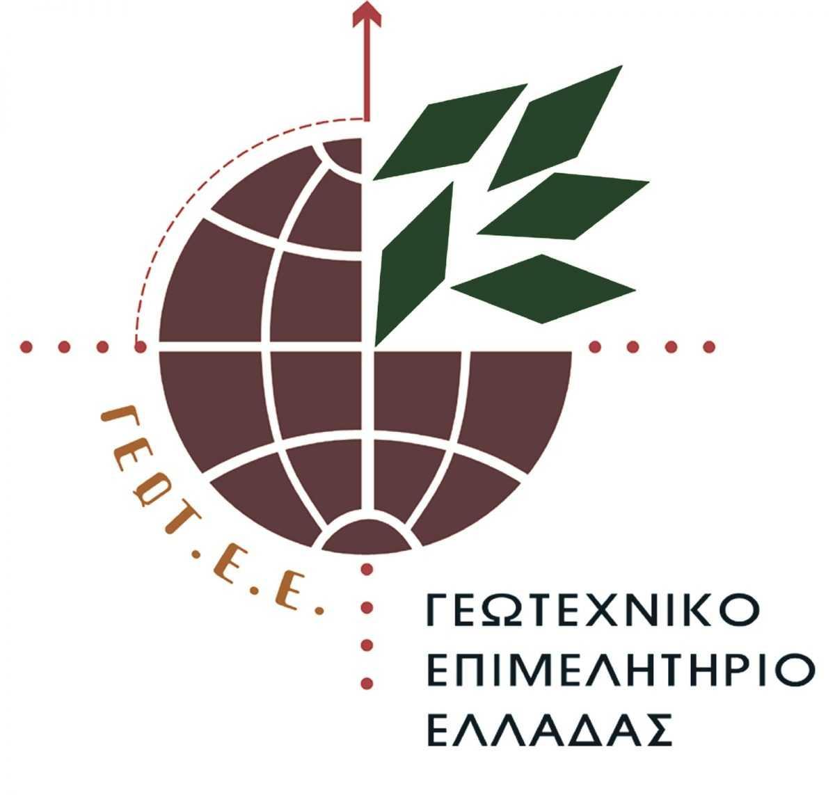 ΓΕΩΤ.Ε.Ε./Π.Δ.Μ.: Αίτημα για παράταση συμβάσεων των Γεωτεχνικών ΕΛ.Γ.Α. της ΣΟΧ 2/2018