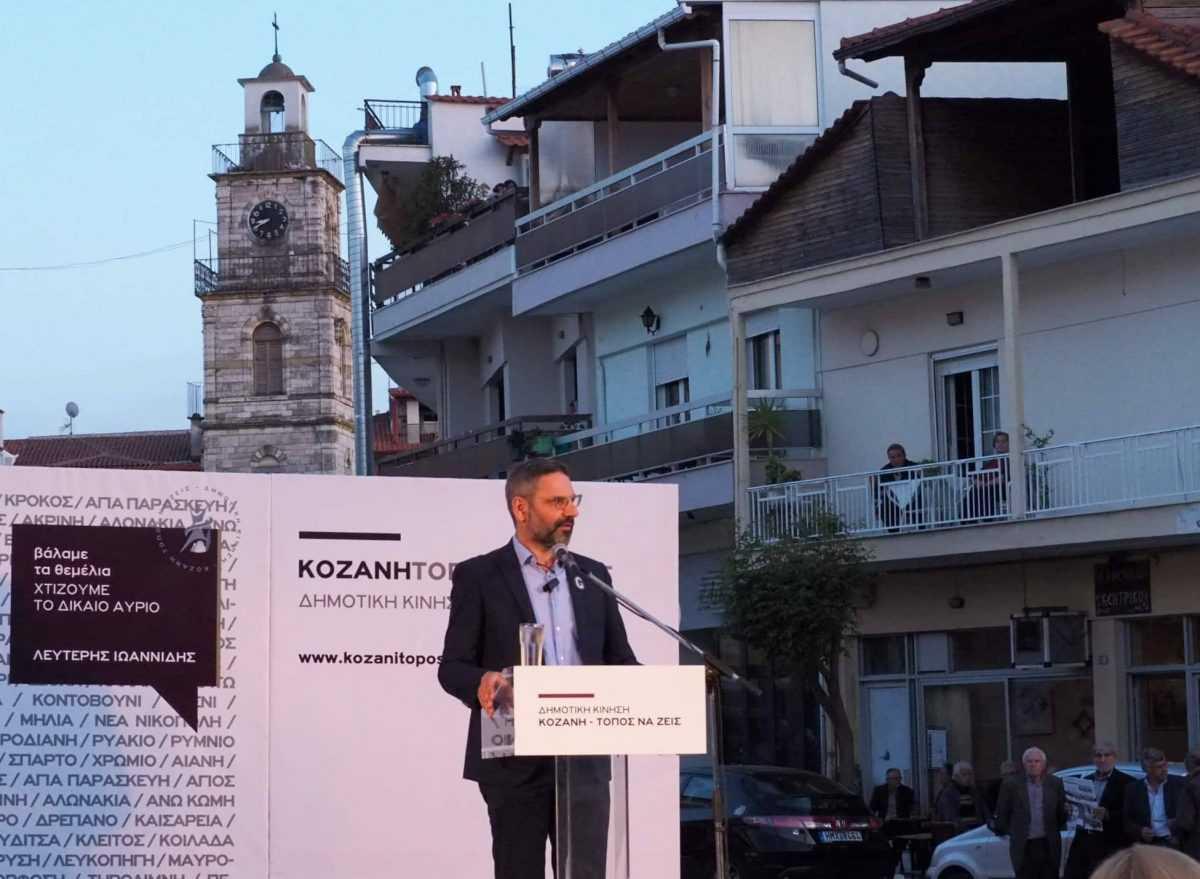 Λευτέρης Ιωαννίδης σε προεκλογική συγκέντρωση της Δημοτικής Κίνησης