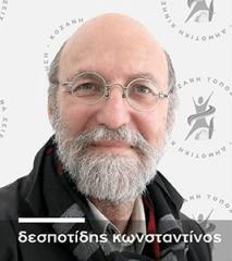 Αξιοποίηση Στρατοπέδου Μακεδονομάχων: Ένα ακόμη βήμα για την Κοζάνη του αύριο! (Του Κώστα Δεσποτίδη*)