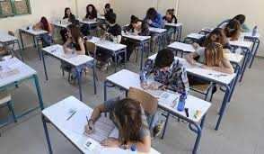 Ευχές  του Συλλόγου Εκπαιδευτικών Α/θμιας Εκπ/σης Κοζάνης στους τελειόφοιτους μαθητές