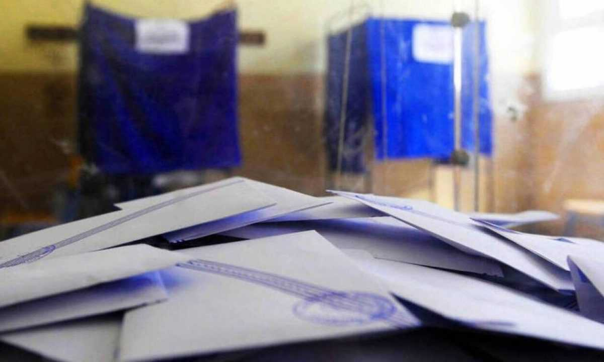 Για το μονοψήφιο εκλογικόαποτέλεσμα.