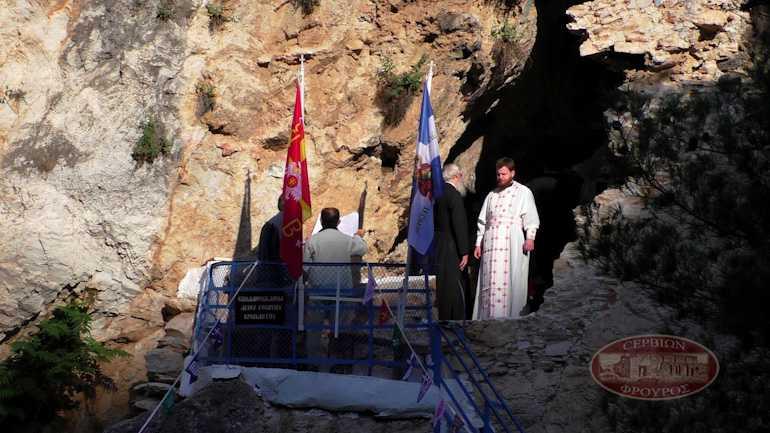 Θεία Λειτουργία στη σπηλαιοεκκλησία του Άη Γιώργη του Κρεμαστού στα Σέρβια