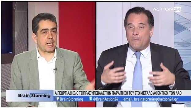 Γιάννης Θεοφύλακτος, αντιπαράθεση με τον Άδωνι Γεωργιάδη σε τηλεοπτική εκπομπή.