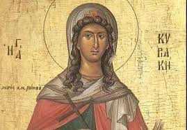 Τα Σέρβια εορτάζουν την πολιούχο τους Αγία Κυριακή. Υποδοχή Ιερού Λειψάνου του Αγίου Λουκά του Ιατρού.