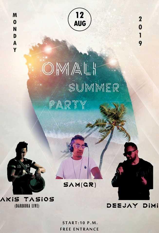 5o Summer Party Ομαλής Βοίου 12 Αυγούστου