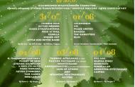 4 προσκλήσεις για τους αναγνώστες της εφημερίδας μας στο 41ο River Party  29 Ιουλίου έως 4 Αυγούστου στις όχθες του Αλιάκμονα, στο πανέμορφο Νεστόριο της Καστοριάς
