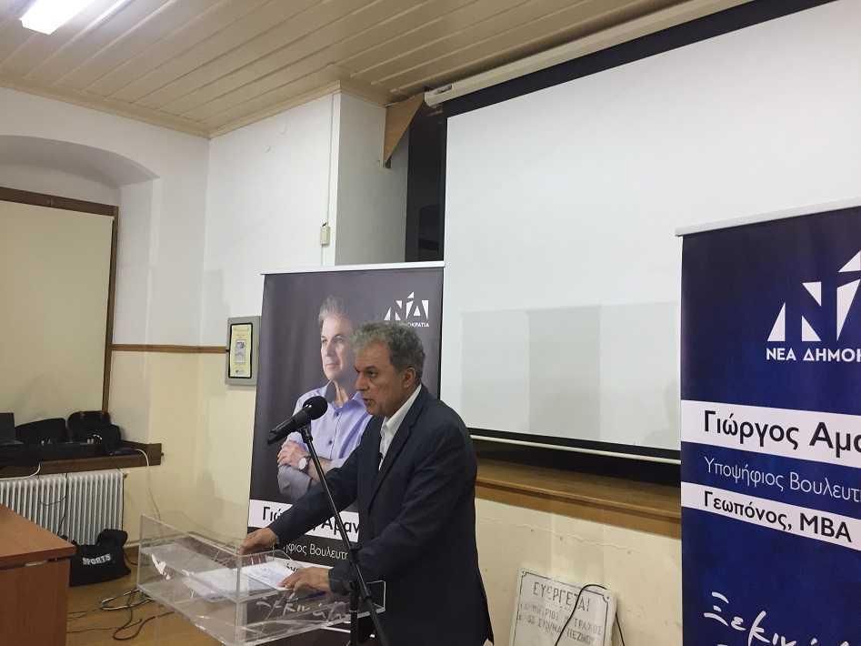 Υποψήφιος ΝΔ Γιώργος Αμανατίδης από την Σιάτιστα :Η στήριξη της επιχειρηματικότητας είναι πηγή πλούτου για όλους