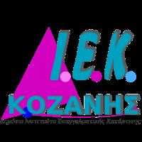 ΔΙΕΚ Κοζάνης: Πρόσκληση εκδήλωσης ενδιαφέροντος σε υποψήφιους εκπαιδευτές για την κάλυψη των αναγκών κατάρτισης των ΔΙΕΚ Χειμερινού εξαμήνου 2019 Β και Εαρινού Εξαμήνου 2020 Α