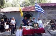 Πανηγυρική Θεία Λειτουργία στην Αγία Παρασκευή του εγκαταλειμμένου οικισμού Πάδη (Βογγόπετρα) Καμβουνίων και αντάμωμα των απανταχού κατοίκων που έλκουν την καταγωγή τους από το χωριό