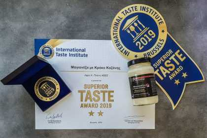 Η Μαγιονέζα με Κρόκο Κοζάνης βραβεύτηκε με το Superior Taste Award