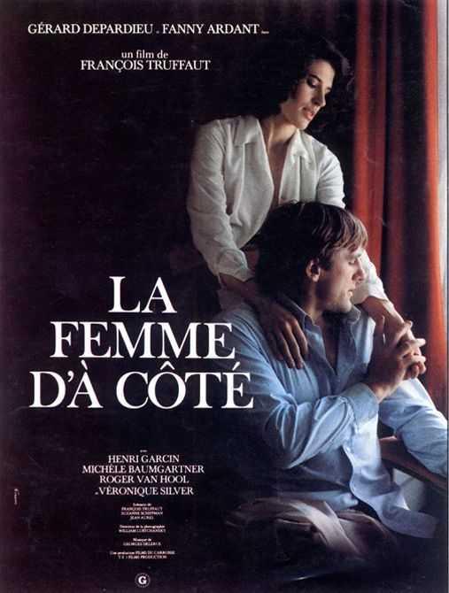 Με το εξαιρετικό ερωτικό θρίλερ του Φρανσουά Τριφό «Η γυναίκα της διπλανής πόρτας» (La femme d'à côté - 1981) συνεχίζονται αυτή την Τετάρτη 31 Ιουλίου 2019 στις 9:30 μ.μ., οι θερινές προβολές του Φιλοπρόοδου Συλλόγου Κοζάνης