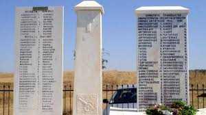 Εκδήλωση μνήμης και τιμής των θυμάτων της περιοχής των Καμβουνίων από τα ναζιστικά στρατεύματα κατοχής 21/8/1943