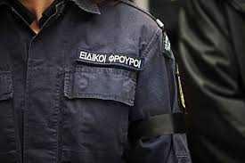Προκηρύχθηκε ο διαγωνισμός για την πρόσληψη 1.500 ειδικών φρουρών. 26 Αυγούστου λήγει η προθεσμία υποβολής των αιτήσεων