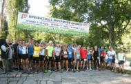 Στη μνήμη του Χονδροματίδη Περικλή από τον Περδίκκα ο 12ος Ορειβατικός Μουρίκιος Δρόμος 2019, 18 Αυγούστου