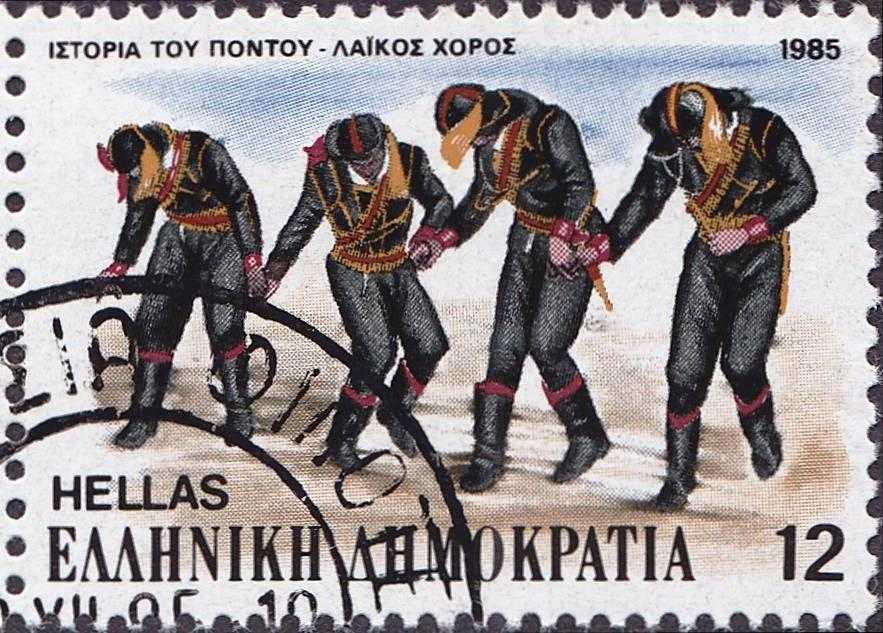 Δημιουργία επετειακού γραμματοσήμου για τα 100 χρόνια από τη Γενοκτονία των Ελλήνων του Πόντου