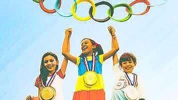 Ξέφρενο απόγευμα γεμάτο παιχνίδια εναλλακτικής γυμναστικής στη Σιάτιστα για παιδιά 15 έως 35 ετών 9 Αυγούστου