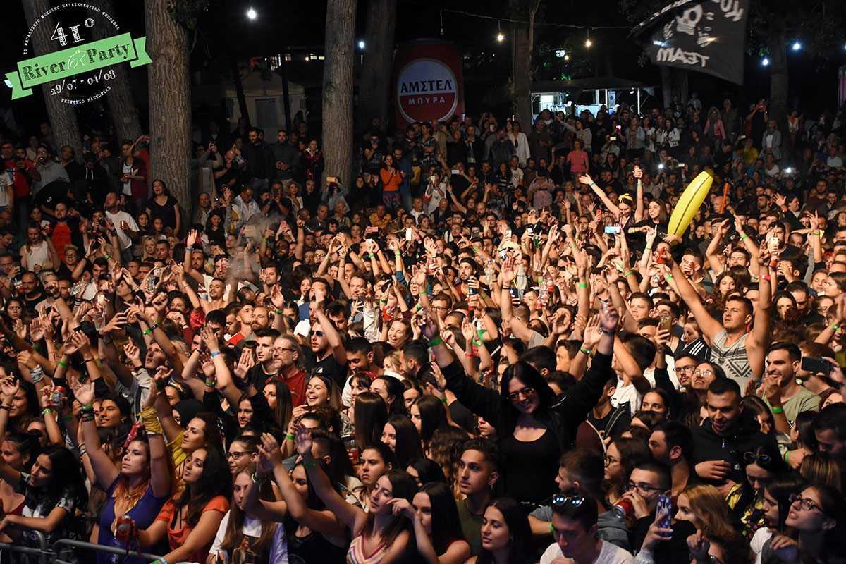 Ολοκληρώθηκε το 41ο RIVER PARTY με μεγάλη επισκεψιμότητα, δυναμικές συναυλίες και αμέτρητες δραστηριότητες