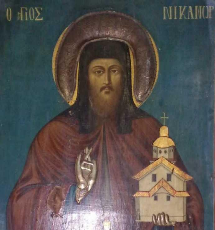 Ανεξάντλητη πηγή έμπνευσης για τις τοπικές κοινωνίες,  για το λαό και τις ηγεσίες του, ο Άγιος Νικάνωρ της Ζάβορδας.  (του παπαδάσκαλου Κωνσταντίνου Ι. Κώστα)
