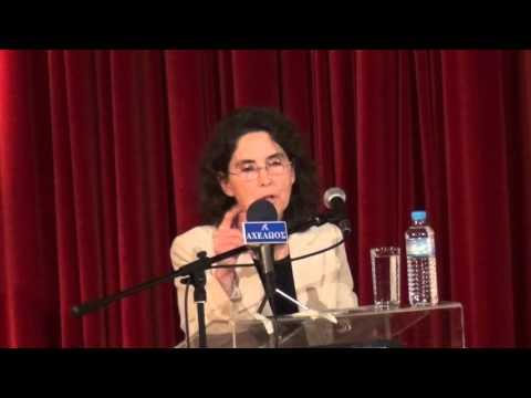 Γιόγκα: Πολυγλωσσία καίΠαραπλάνηση. (Ἑλένη Βασσάλου -Καθηγήτρια, Θεολόγος)