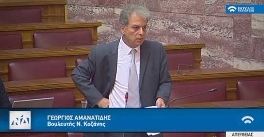 Πρόταση του βουλευτή Γιώργου Αμανατίδη στην Επιτροπή Οικονομικών Υποθέσεων για μη καταβολή ΕΝΦΙΑ σε οικισμούς της Δυτικής Μακεδονίας που τίθενται σε διαδικασία αναγκαστικής απαλλοτρίωσης