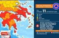 Σε ύψιστη επιφυλακή η Πολιτική Προστασία – Υψηλές θερμοκρασίες όλη την εβδομάδα