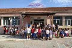 Κλίμα χαράς και προσδοκιών στον Αγιασμό με την έναρξη των μαθημάτων (και) στα Σχολεία στην Α.Π.Β. της Ιεράς Μητροπόλεως Σερβίων και Κοζάνης. του παπαδάσκαλου Κωνσταντίνου Ι. Κώστα