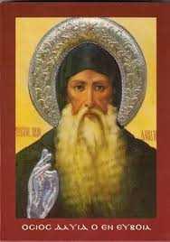 Ιερό Λείψανο του Οσίου Δαβίδ του εν Ευβοία  στα Σέρβια την Τετάρτη 18 Σεπτεμβρίου