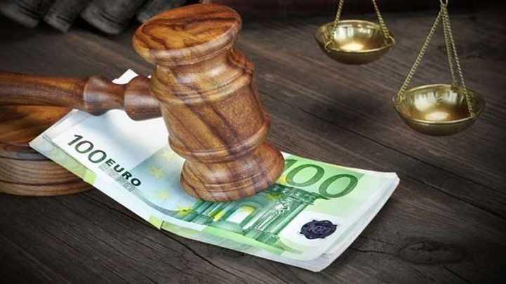 Επιστροφή μερισμάτων: Ανοίγει ο δρόμος διεκδίκησης για 250.000 συνταξιούχους του Δημοσίου