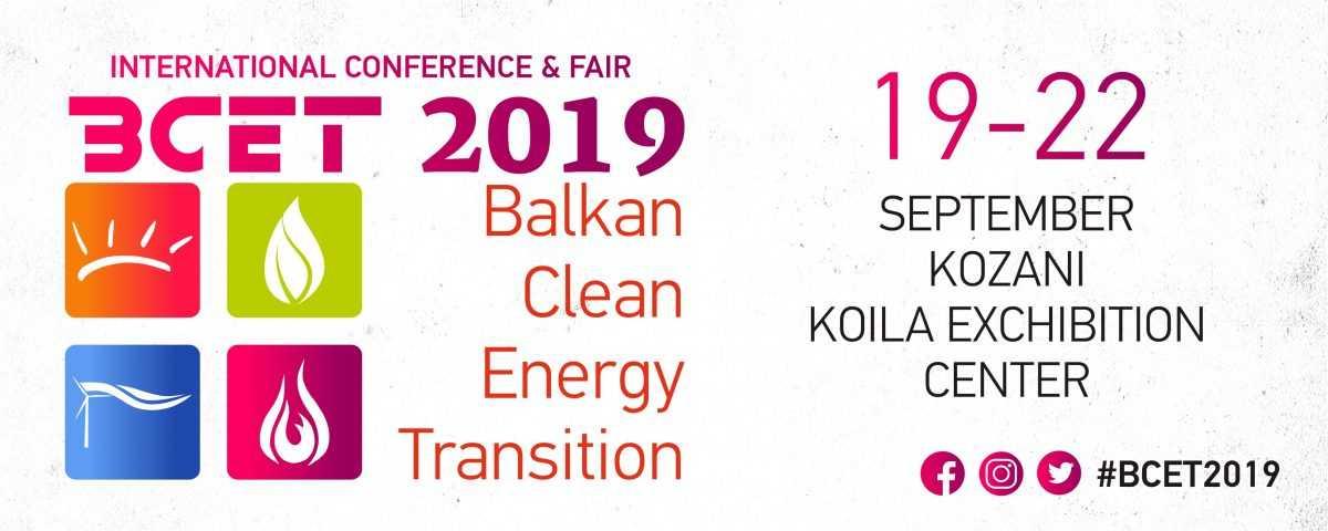 Συμμετοχή της Δευτεροβάθμιας Εκπαίδευσης Ν. Κοζάνης στο 1ο Βαλκανικό Συνέδριο Καθαρής Ενέργειας. Τελετή βράβευσης μαθητικών έργων Κυριακή, 22/09/2019, 12:00 π.μ., Εκθεσιακό Κέντρο Κοίλων Κοζάνης