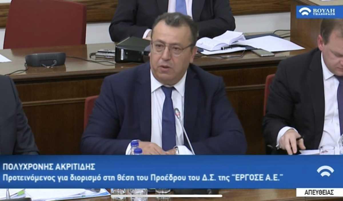 Ο υποψήφιος βουλευτής Χρόνης Ακριτίδης νέος Πρόεδρος του ΔΣ της ΕΡΓΟΣΕ Α.Ε.