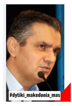 Διαβούλευση του Περιφερειάρχη Δυτικής Μακεδονίας κ. Κασαπίδη Γιώργου με τους Δήμους Φλώρινας και Αμυνταίου