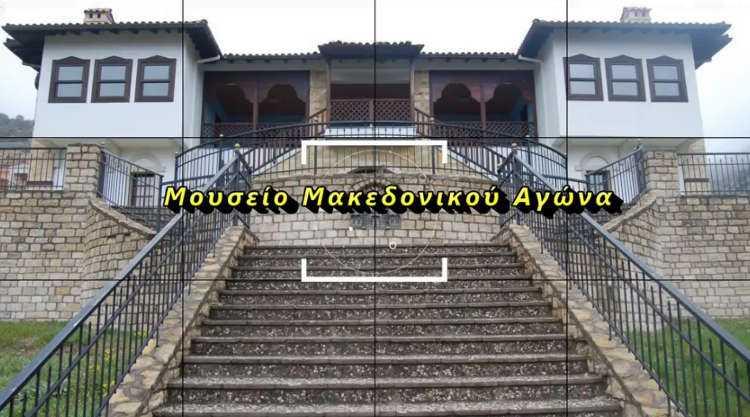 Συμμετοχή συλλόγων της περιοχής (χορευτικά συγκροτήματα) στον Εορτασμό του Μακεδονικού Αγώνα στο όρος Μπούρινος στις 29-09-2019.