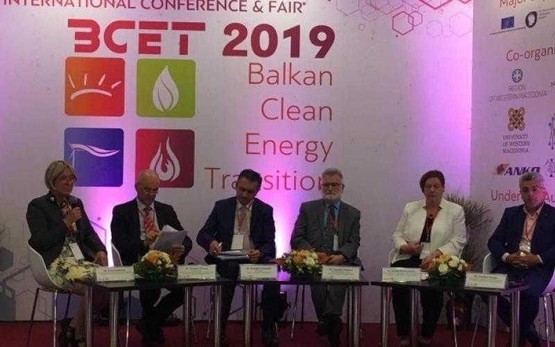 Συζήτηση για τη χρήση υδρογόνου ως ενεργειακού καυσίμου στην Κοζάνη. Για τις τηλεθερμάνσεις που υπάρχουν στην δυτική Μακεδονία