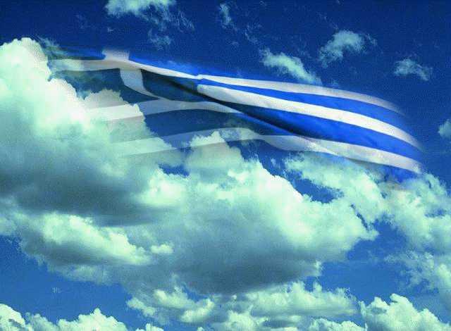 Ανομία – Ελλάδα - Γκαίτε - Δύο φίλοι συζητούν. (Ηλία Κ. Μάρκου)