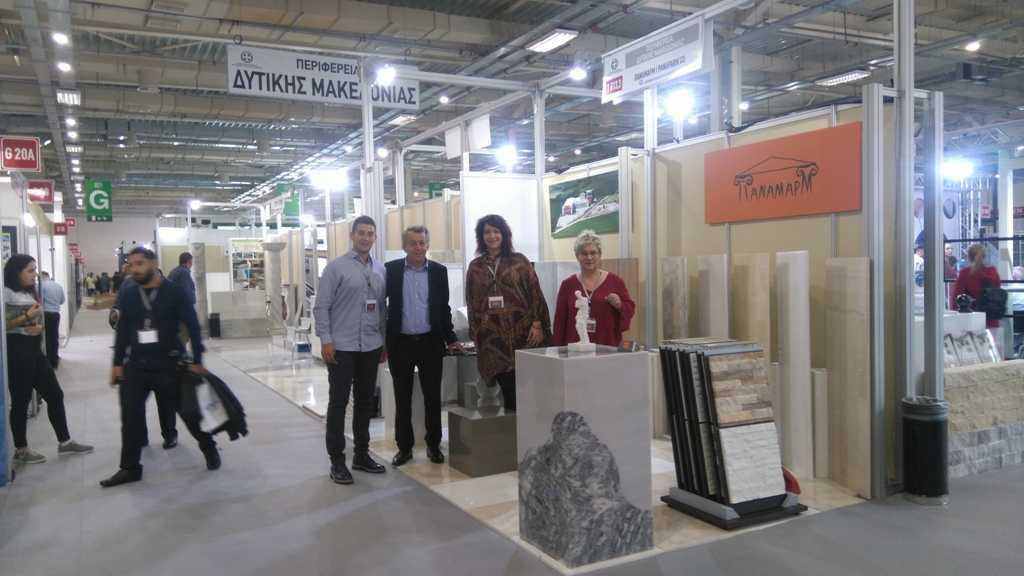 Συμμετοχή στην επαγγελματική έκθεση «ΟΙΚΟΔΟΜΗ Expo 2019, 18 έως 20 Οκτωβρίου 2019,  στο Εκθεσιακό Κέντρο METROPOLITAN Expo στην Αθήνα