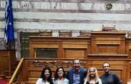 Επίσκεψη Μουσικού Σχολείου Πτολεμαΐδας στη Βουλή