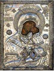 Η ιερή εικόνα της Παναγίας Ζιδανίου στην Κοζάνη. Θεία Λειτουργία για την επέτειο του σεισμού της 13ης Μαΐου 1995.