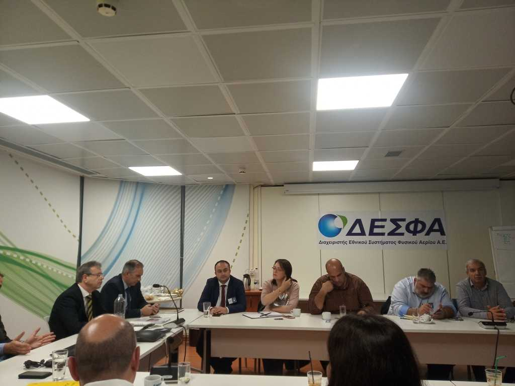 Συνάντηση εργασίας στα γραφεία της ΔΕΣΦΑ με σκοπό την ενημέρωση των εμπλεκομένων φορέων για τα θέματα της σύνδεσης της Περιφέρειας Δυτικής Μακεδονίας με τον αγωγό φυσικού αερίου
