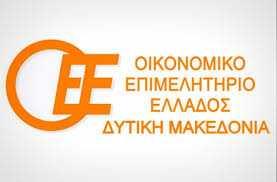Όλοι οι συνδυασμοί και οι υποψήφιοι του ΟΕΕ του Τμήματος Δυτικής Μακεδονίας στις εκλογές της 15ης Δεκεμβρίου. Δείτε τη λίστα με τους συνδυασμούς όλων των Τοπικών Διοικήσεων των Περιφερειακών Τμημάτων του ΟΕΕ