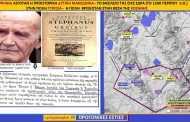 Α.Το Βασίλειο της Τυρρηνίας με πρωτεύουσα την Τύρισσα (Νυν Κοζάνη ) βρισκόταν στην Δυτική Μακεδονία. Σταύρου Π. Καπλάνογλου